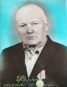 Жолудев Леонид Яковлевич