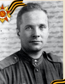 Филимонов Аким Григорьевич