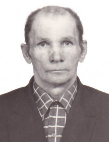 Ширяев Иван Тимофеевич