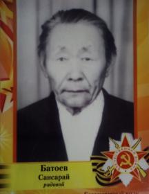 Батоев Сансарай