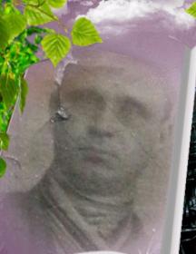 Гладков Герасим Андреевич