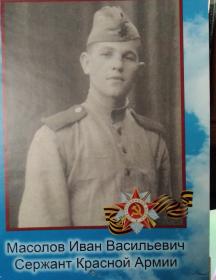 Масолов Иван Васильевич