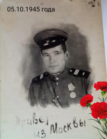Ибатов Хусаин Миниахметович
