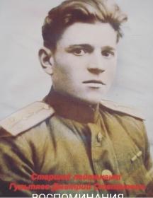 Гультяев Дмитрий Степанович