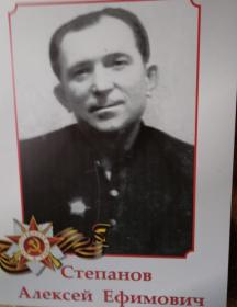 Степанов Алексей Ефимович