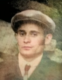 Тараскин Иван Артемович