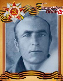 Аксенов Иван Яковлевич