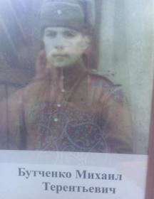 Бутченко Михаил Терентьевич