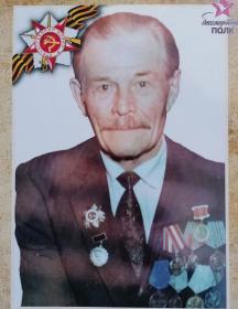 Екимов Яков Михайлович