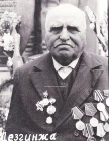 Голтанеску Иван Степанович