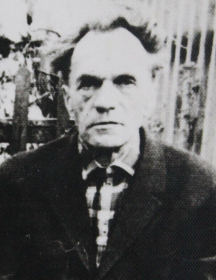 Виноградов Яков Александрович