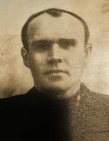 Евстигнеев Иван Кириллович