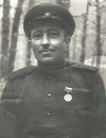 Фантов Александр Алексеевич