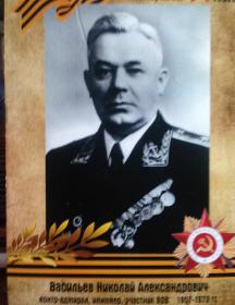 Васильев Николай Александрович