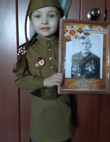 Давыдов Петр Андреевич