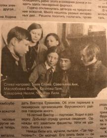 Заварзин Андрей Алексеевич
