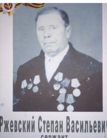Ржевский Степан Васильевич