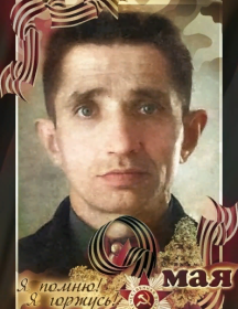 Шмелев Анатолий Степанович