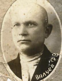 Валуев Федор Васильевич