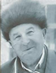 Блохин Дмитрий Фёдорович