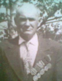 Герасимов Иван Васильевич