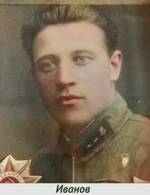 Иванов Алексей Тихонович