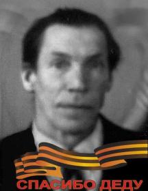 Барсуков Николай Семёнович