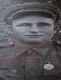 Ярыгин Василий Иванович
