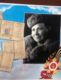Зеленцова Надежда Ивановна