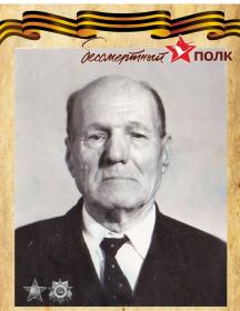Волков Иван Родионович