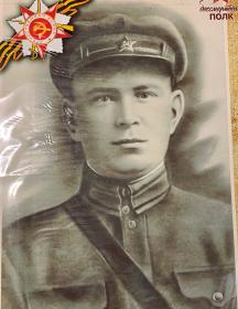 Ефимов Петр Васильевич