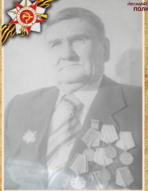 Волков Алексей Дементьевич
