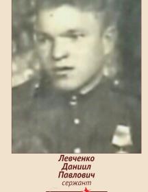 Левченко Даниил Павлович