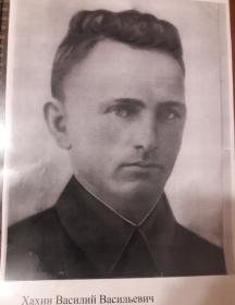 Хахин Василий Васильевич