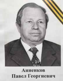 Анненков Павел Георгиевич