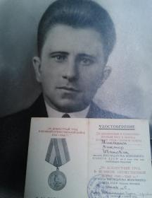Микешин Виктор Иванович