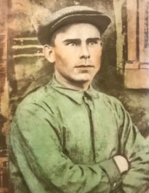 Зоркин Петр Ильич
