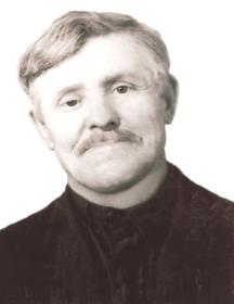 Гончаров Евсей Григорьевич