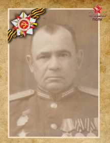 Фоменко Григорий Федорович