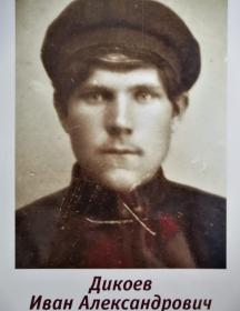 Дикоев Иван Александрович