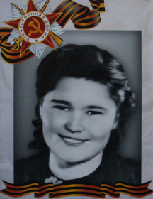 Шапошникова Зинаида Васильевна
