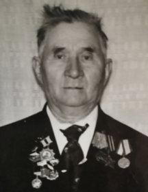 Мошников Агафон Васильевич