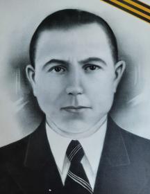 Костяков Иван Яковлевич