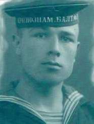 Грошев Владимир Тимофеевич
