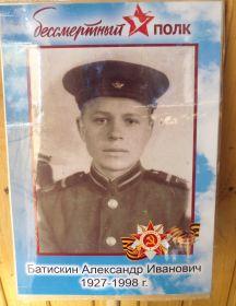 Батискин Сергей Александрович
