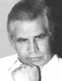 Вахромеев Валерий Николаевич