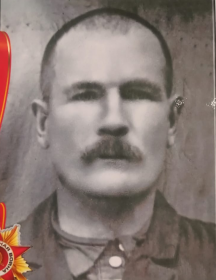 Рожицын Андрей Васильевич