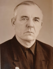Костяхин Андрей Михайлович