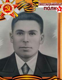 Нефедов Иван Григорьевич