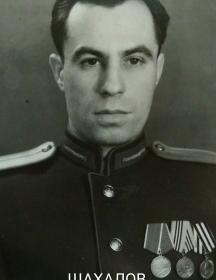 Шахалов Леонид Никандрович